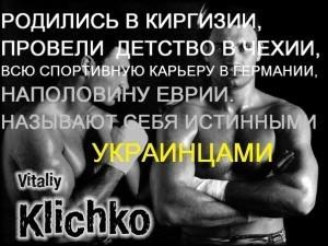 украина 7