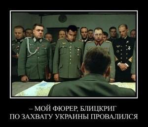 украина.6