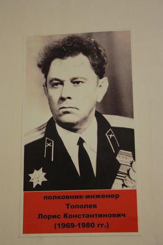 Командир в/ч 68586 Тополев Л.К