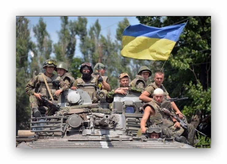 """""""Герои Украины """""""