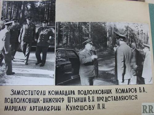 Куженкино-2 подполковник Штыкин Владимир Иосифович